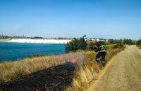 На Днепропетровщине около водоема выгорел 1 га травы