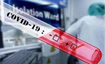 За сутки в Украине обнаружили 14553 новых случаев коронавируса