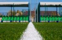 В Синельниково рядом с обновленной школой №7 построили современный стадион, - Валентин Резниченко