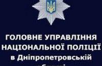Стрельба из гранатомета в Днепре: полиция разыскивает свидетелей (ФОТО ПОДОЗРЕВАЕМЫХ)