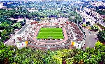 У Кривому Розі втілюють наймасштабніші спортивні проєкти «Великого будівництва»