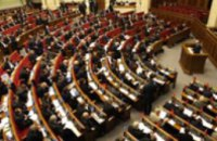 В парламентскую коалицию вошли еще 25 народных депутатов