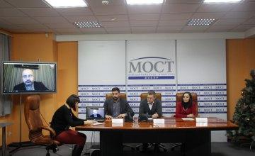 Днепр - драйвер развития гражданского общества в условиях децентрализации (ФОТО)