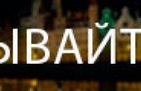 Порошенко подписал закон, упрощающий ведение бизнеса