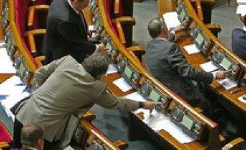 Польские парламентарии высмеяли украинских депутатов