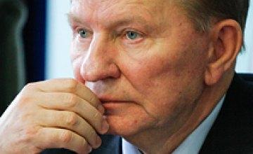 Очная ставка Кучмы и Мельниченко завершилась