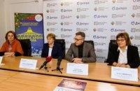 В Днепре начался IX Международный фестиваль-конкурс детского и юношеского эстрадно-циркового искусства «Яркая арена Днепра-2019»
