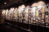 «В'язні сумління»: в днепровском Музее АТО открылась выставка о борцах за независимость Украины (ФОТОРЕПОРТАЖ)
