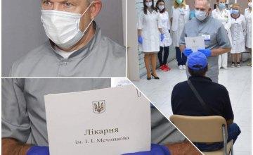 В ДОКБ им. Мечникова находится 90 пациентов с COVID-19, 17 из них в реанимации