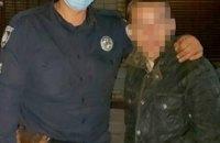 На Днепропетровщине пропал 17-летний парень, имеющий проблемы со здоровьем