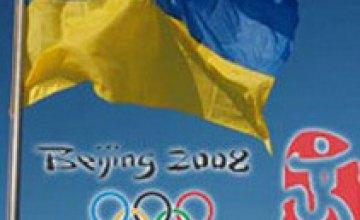 Украинские олимпийцы возвращаются домой
