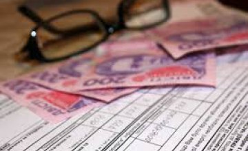 На коммунальных платежах экономят около 557 тысяч семей Днепропетровщины, - Валентин Резниченко