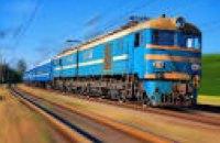 С 26 марта поезда на территории Украины будут курсировать по летнему времени