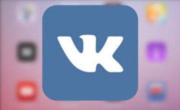 «ВКонтакте» начал показывать количество просмотров постов
