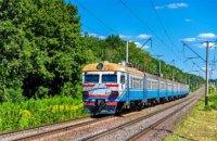 УЗ на майские праздники назначили 14 дополнительных поездов