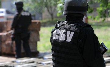 На Днепропетровщине СБУ разоблачила завербованного агента ФСБ Российской Федерации