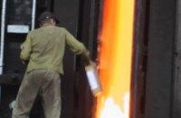 ГНС в Днепропетровской области уничтожила 16,5 млн марок акцизного налога