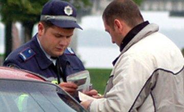 С 1-го июня в Днепропетровской области стартует операция «Автобус-2009»