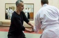 Бойцов АТО из Днепропетровщины приглашают на бесплатные курсы по айкидо
