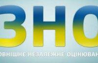 В мэрии Днепра рассказали об особенностях регистрации на ВНО-2020