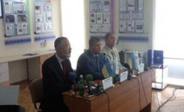 В Днепропетровске открылся областной молодежный центр