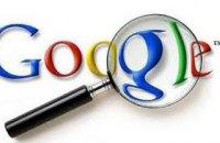 Google выпустил расширение для Chrome, которое будет предупреждать о взломе пароля