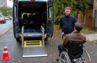 У Дніпрі для людей з інвалідністю на одне соціальне таксі стало більше