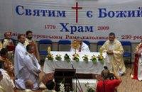 Днепропетровск посетит Генеральный министр Ордена братьев меньших капуцинов