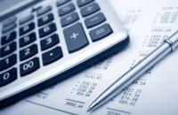 В 2017 году бюджеты громад Днепропетровщини получили более 20,5 млрд грн