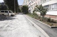 У Дніпрі продовжують комплексно ремонтувати внутрішньоквартальні дороги