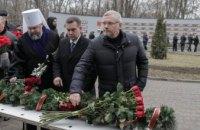 Александр Вилкул принял участие в праздновании 75-летия освобождения Кривого Рога от фашистских захватчиков