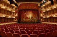 Днепровский театр эстрады приглашает горожан на современный спектакль «И опять во дворе нам пластинка поет»