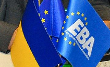 Украине выгоднее создать торговый союз с Европой, а не с Россией – европейский эксперт