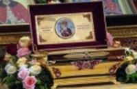 В Днепропетровск привезут мощи крестителя Руси
