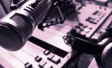 Радиостанции получат налоговые каникулы за трансляцию украинской музыки