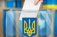 Представители избирательных комиссий призывают днепрян прийти на выборы  и проголосовать