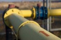 З початку року «Дніпрогаз» обстежив близько 1100 км газових мереж