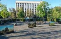 Місце спомину, шани та єднання: Алеї пам'яті біля ДніпроОДА – 4 роки