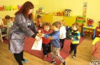 В частном детском саду EdHouse отпраздновали День Святого Патрика (ВИДЕО)