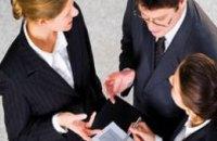 Днепропетровская торгово-промышленная палата поможет предпринимателям получать финансирование от международных организаций