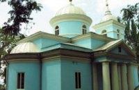 Интересная Днепропетровщина: древнейший храм Никопольщины