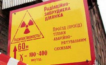 Уровень радиации на «Приднепровскм химическом заводе» превышает предельно допустимые показатели