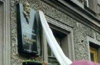В парке им. Писаржевского появится памятник жертвам Голодомора