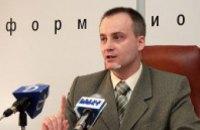 Рейтинг политической активности Днепропетровска