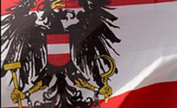Виктор Ющенко назначил Евгения Чернобривко Чрезвычайным и полномочным послом в Австрии