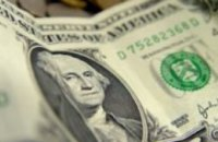Нацбанк Украины утвердил курс гривны к доллару на 2 полугодие 2008 года