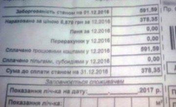 Мэрия Днепра готовит новое подорожание водоснабжения, - Суханов