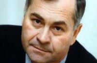 Прокурора Днепропетровской области наградили за преданность государству