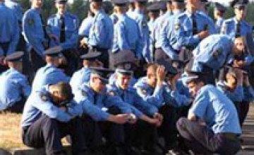 В Днепропетровске состоится совещание руководителей кадровых аппаратов МВД стран СНГ