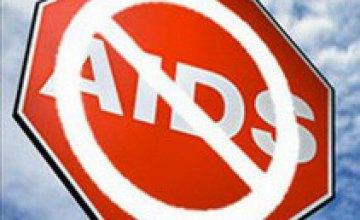 91,4% днепропетровцев считают, что ВИЧ-инфицированных не надо изолировать